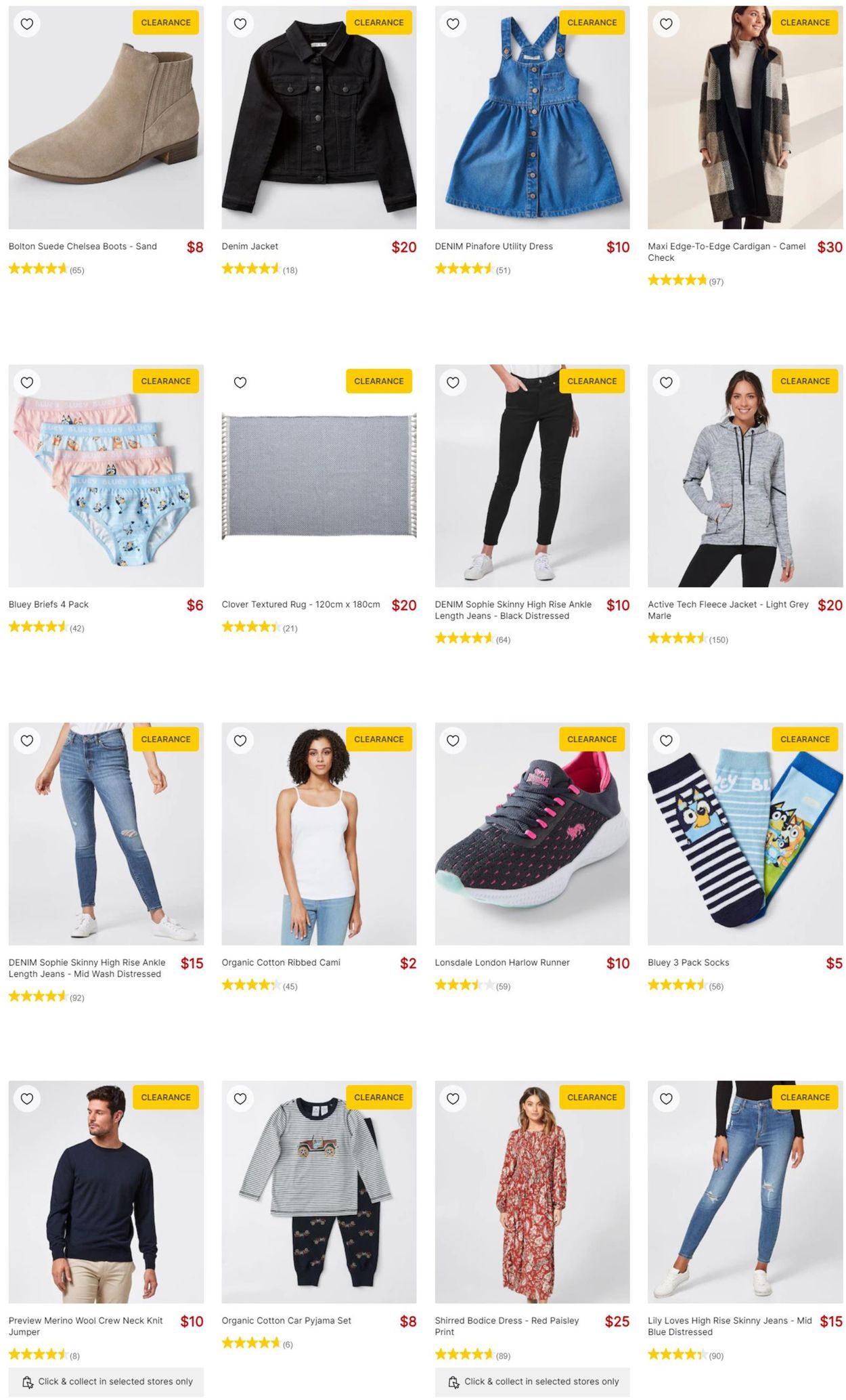 Target Catalogue - 14/07-20/07/2021 (Page 2)